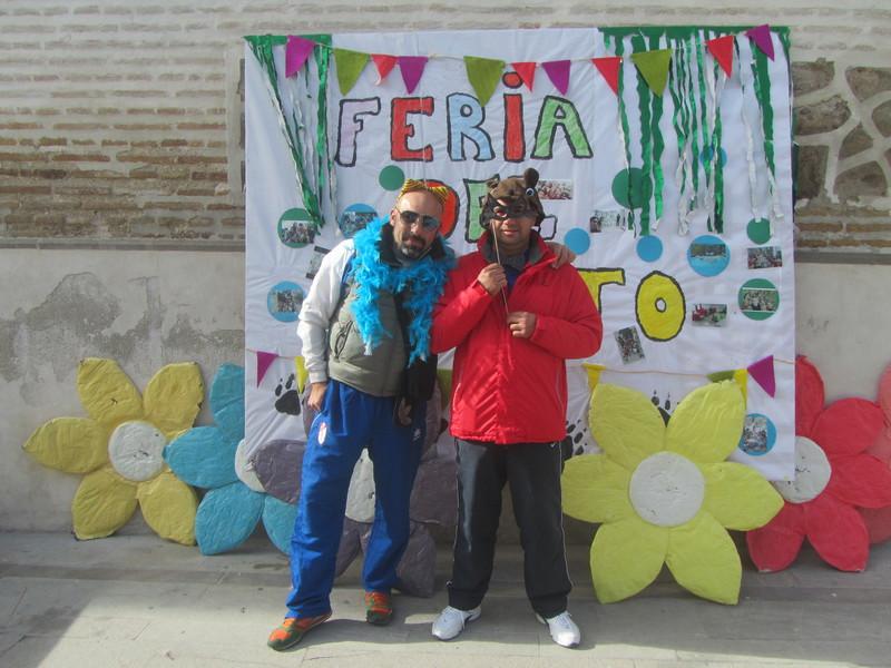 Lobatos - Feria del lobato 43 - 15-16